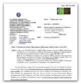 Χρηματοδότηση των Δασικών Υπηρεσιών των Αποκεντρωμένων Διοικήσεων για την υλοποίηση έργων και εργασιών «αντιπυρικής προστασίας και οδοποιίας» (ΠράσινοΤαμείο)