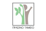 Πράσινο Ταμείο, Χρηματοδοτικό Πρόγραμμα «Δράσεις ΠεριβαλλοντικούΙσοζυγίου»