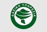 Δ/νση Δασών Ευβοίας:  Εφαρμογή ΚανονισμούΞυλείας