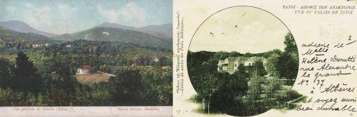 Το Βασιλικό Κτήμα Τατοΐου σε καρτ ποστάλ των αρχών του 20ου αιώνα.