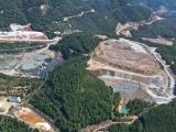 ΣτΕ: Συνταγματική η παραχώρηση δασικής έκτασης στην «ΕλληνικόςΧρυσός»