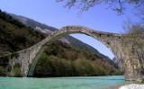 Συνεργασία για την αποκατάσταση και ανάδειξη του Γεφυριού Αράχθου, στηνΠλάκα