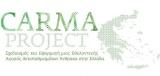 Ημερίδα: «Σχεδιασμός και Εφαρμογή μιας Εθελοντικής Αγοράς Αντισταθμισμάτων Άνθρακα στηνΕλλάδα-CARMA»
