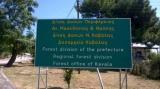 Δ/νση Δασών Ν. Καβάλας: Τροποποίηση της απόφασης ανάρτησης δασικώνχαρτών