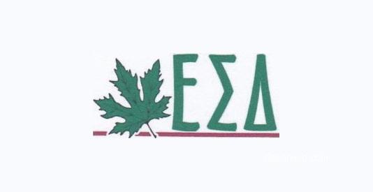 dendrokomia_logo