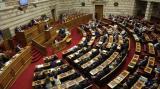 Ερώτηση από το ΚΚΕ για την κάλυψη αναγκών σε καυσόξυλα κατοίκων τουΚιλκίς