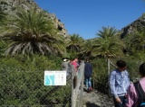 Διεύθυνση Δασών Ρεθύμνου: Περιβαλλοντική εκπαίδευση σε περιοχή Natura2000