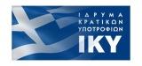 Προκήρυξη: 211 υποτροφίες για εκπόνηση διδακτορικής διατριβής στηνΕλλάδα
