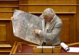 Ανακοίνωση δασολόγων για δασικούς χάρτες και δηλώσεις Αν.Υπουργού
