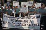 Κύπρος: «Όταν κάψετε τα δάση θα μιλάτε ακόμα για εξοικονομήσεις;»
