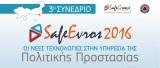 Διοργάνωση 3ου Πανελληνίου Συνεδρίου Πολιτικής Προστασίας «SafeEvros 2016: Οι νέες τεχνολογίες στην υπηρεσία της ΠολιτικήςΠροστασίας»