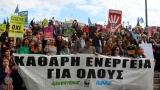Στην 17η θέση η Ελλάδα στην αντιμετώπισης της κλιματικήςαλλαγής