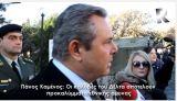 Π. Καμμένος: Υπό την προστασία του Υπουργείου Εθνικής Άμυνας οι καλύβες του Δέλτα του Έβρου(video)