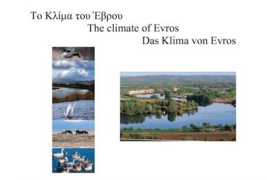 klima_tou_evrou_matzarakis