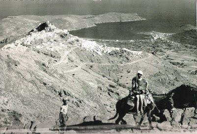 Σέριφος 1950