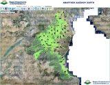 Δ/νση Δασών Πιερίας: Ανακοίνωση Ανάρτησης ΔασικούΧάρτη