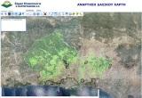Δ/νση Δασών Έβρου: Ανάρτηση Δασικού Χάρτη Δ.Κ. Αλεξανδρούπολης και πρόσκληση υποβολήςαντιρρήσεων