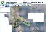 4η τροποποίηση της απόφασης ανάρτησης Δασικού Χάρτη της Π.Ε.Πρέβεζας