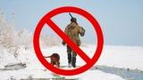 Συνεχίζεται η απαγόρευση θήρας σε Καρδίτσα καιΜουζάκι