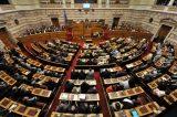 Δεν ψηφίστηκε στην Επιτροπή αλλά εισάγεται απόψε στην Ολομέλεια το νομοσχέδιο του Υπ.Περιβάλλοντος