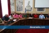 Σύσκεψη για τις ζημιές από αγριογούρουνα στην Π.Ε.Σερρών