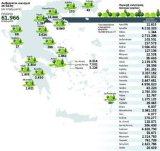 Ο χάρτης με τους αυθαίρετους οικισμούς σταδάση