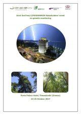 Διεθνής Επιστημονική Συνάντηση Δασικών Φορέων στηΘεσσαλονίκη