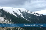 Frozen Peaks: Αγώνες για την ανάπτυξη του αθλητικού τουρισμού στοΝευροκόπι