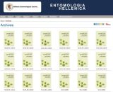 Το περιοδικό Entomologia Hellenica διαθέσιμο με ανοικτήπρόσβαση