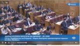 Τοποθέτηση ΓΕΩΤΕΕ στην επεξεργασία του σ/ν για τους Φορείς Διαχείρισης ΠροστατευόμενωνΠεριοχών