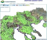 Τροποποίηση της απόφασης ανάρτησης του Δασικού Χάρτη της Π.Ε.Κιλκίς