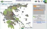 Μερική Κύρωση  Δασικών Χαρτών της Π.Ε.Ιωαννίνων